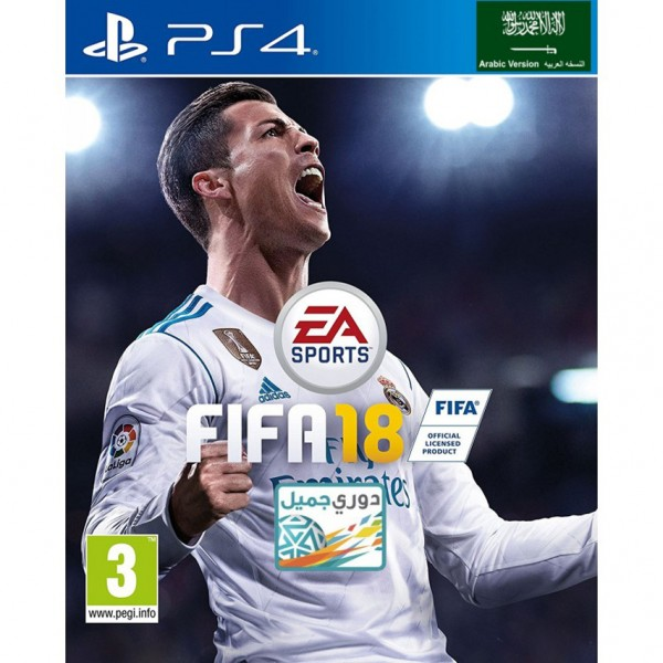 PS4 GAME FIFA 2018 ARABIC US