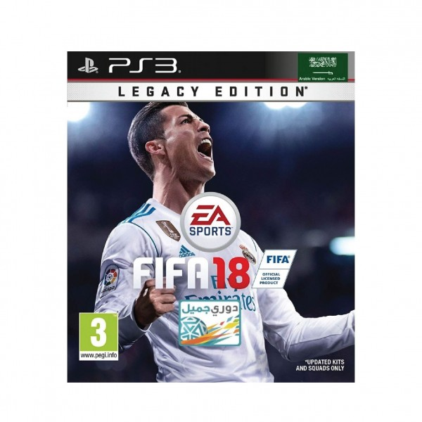 PS3 GAME FIFA 2018 ARABIC US